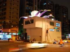 octopus Taipei