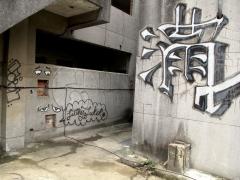 chinese-graff-guys-sz